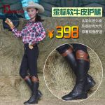 Article sports equestres BASLONG - Ref 1381360