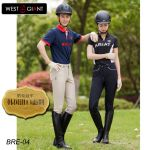 Article sports equestres - Ref 1382003