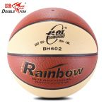 Ballon de basket DOUBLE FISH en PU - Ref 1992029
