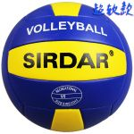 Ballon de volley SIRDAR - Ref 2011596