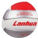 Ballon de volley LANHUA - Ref 2013010