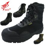 Boots militaires - Ref 1397987