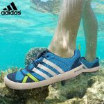 Chaussures imperméables en engrener ADIDAS - Ref 1062069