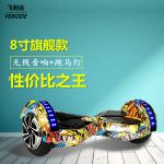 Hoverboard - Ref 2447664