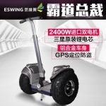 Hoverboard ESWING - Ref 2447775