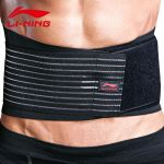 Protection sport LINING - Ref 582203
