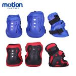 Protection sport EDONG - Ref 582318