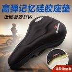 Selle de vélo Mountain Bike - Ref 2351423