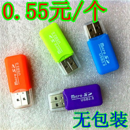 Accessoire USB 447813