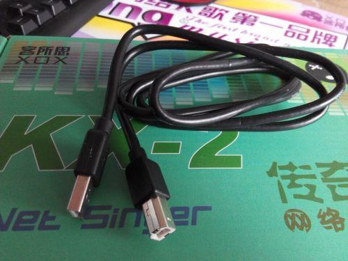 Accessoire USB 447816