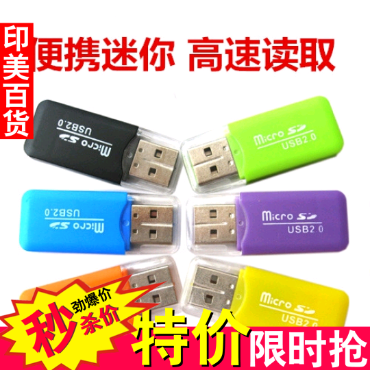 Accessoire USB 447827