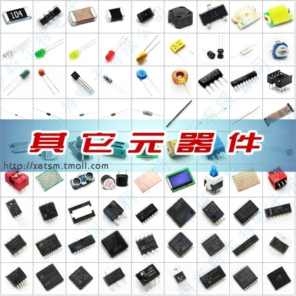 Accessoire USB 447837