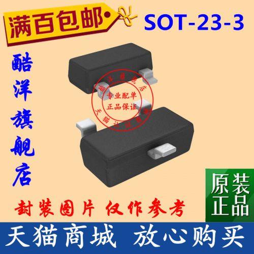 Accessoire USB 454118