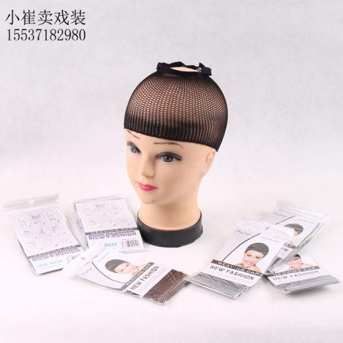Accessoires pour perruques 229628