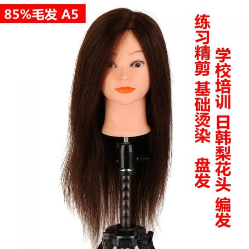 Accessoires pour perruques 229678