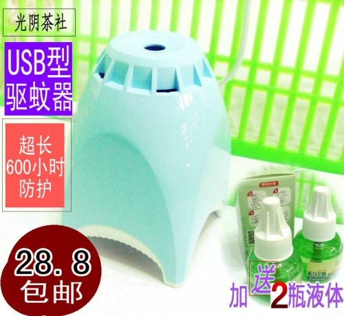 Anti-insectes USB - Ref 443740
