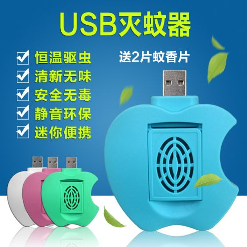 Anti-insectes USB - Ref 443754
