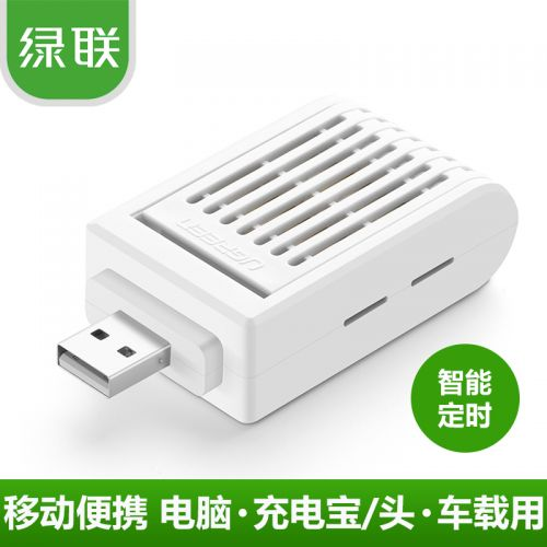 Anti-insectes USB - Ref 443756