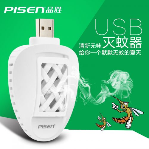 Anti-insectes USB - Ref 443764