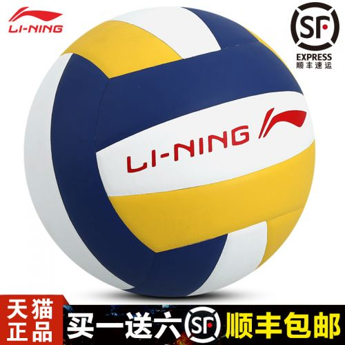 Ballon de volley-ball LINING - Ref 2007898