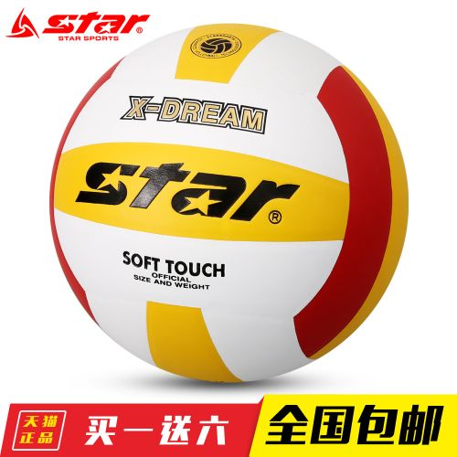 Ballon de volley-ball STAR - Ref 2007915