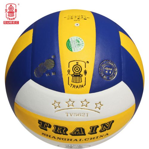 Ballon de volley-ball TRAIN - Ref 2007917