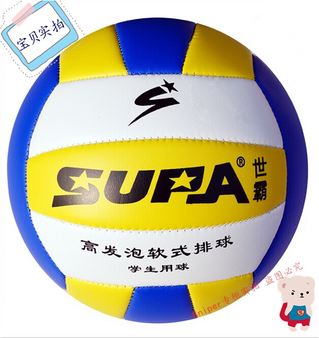 Ballon de volley-ball SUPA - Ref 2007921