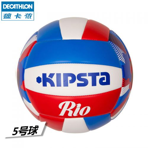Ballon de volley-ball DECATHLON - Ref 2007925