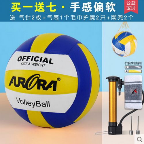 Ballon de volley-ball - Ref 2007928