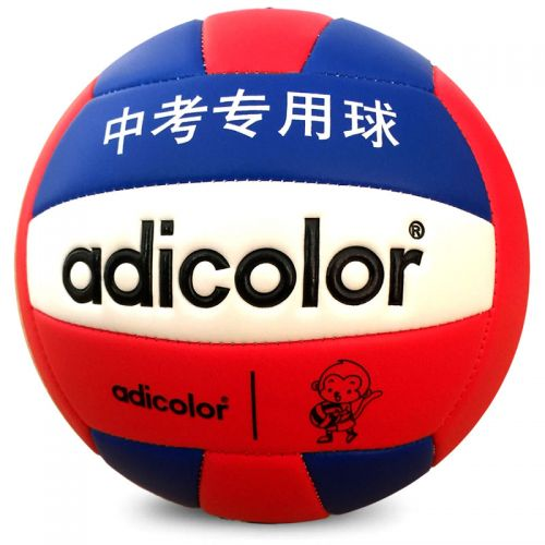 Ballon de volley-ball ADICOLOR - Ref 2007933