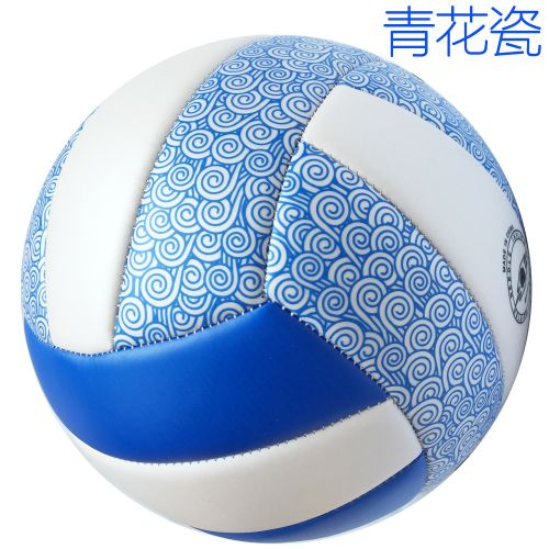 Ballon de volley-ball - Ref 2007944