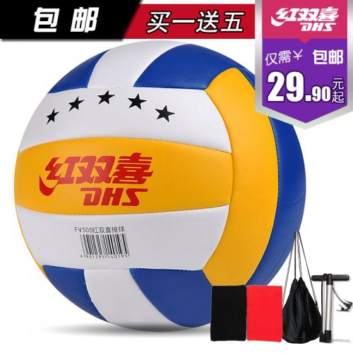 Ballon de volley - Ref 2007894