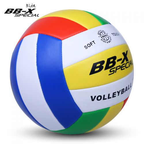 Ballon de volley BBX SPECIAL - Ref 2007897