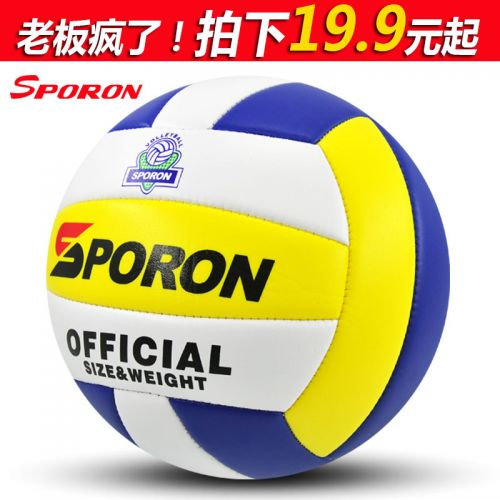 Ballon de volley SPORON - Ref 2007900