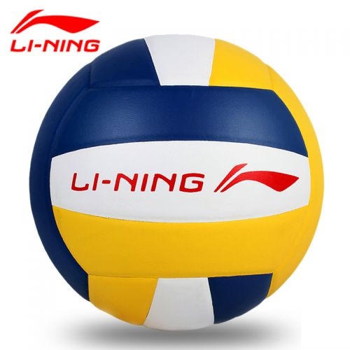 Ballon de volley LINING - Ref 2007906