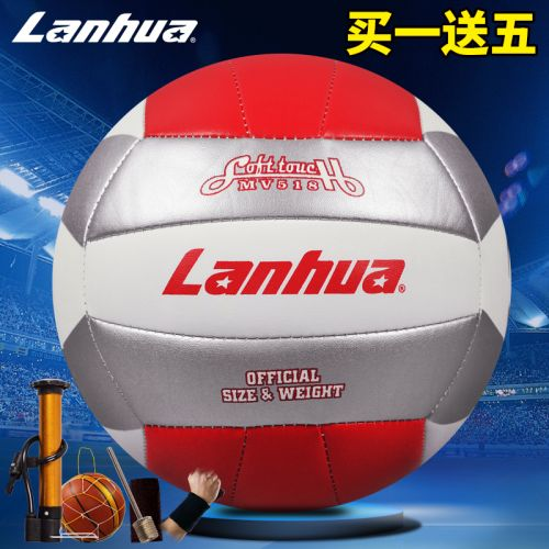 Ballon de volley LANHUA - Ref 2007912