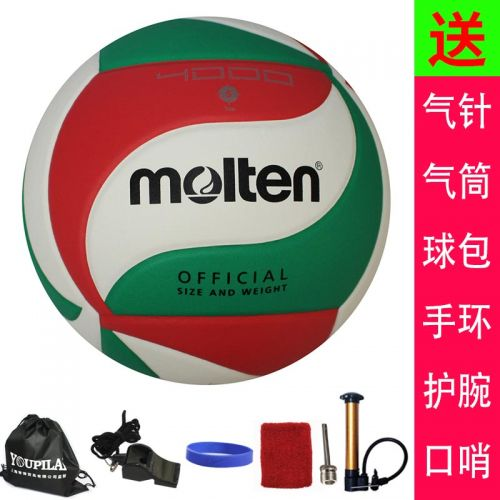 Ballon de volley MOLTEN - Ref 2007924