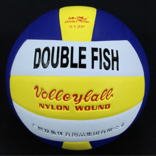 Ballon de volley DOUBLE FISH - Ref 2010885