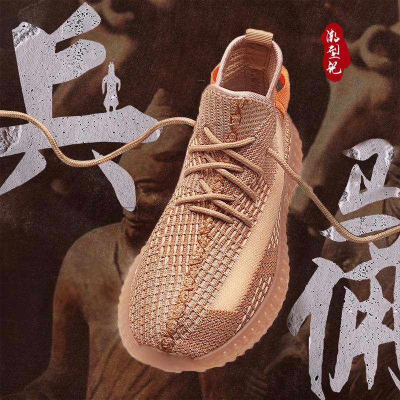 Baskets de mode Style yeezy 350 V2 3426699