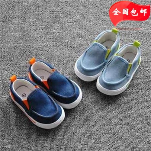 Baskets enfants 987562