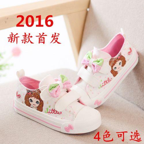 Baskets enfants 988052