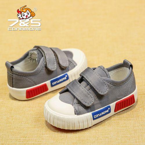 Baskets enfants 988408