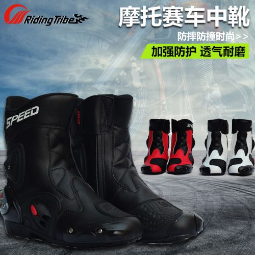 Boots moto RIDING TRIBE - Ref 1388020