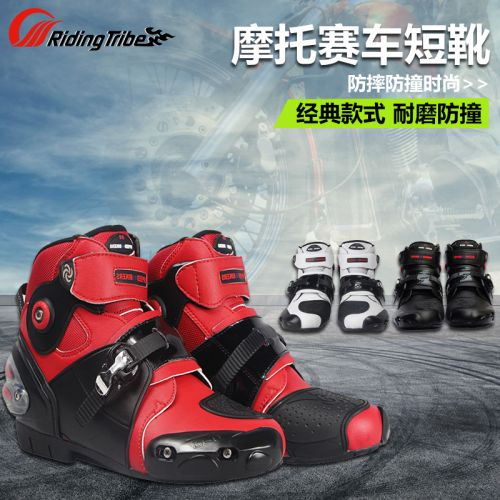 Boots moto RIDING TRIBE - Ref 1388076