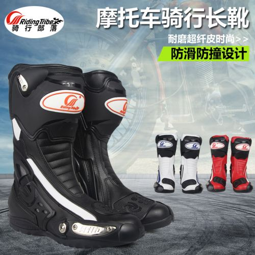 Bottes moto RIDING TRIBE B1002 - Ref 1388051