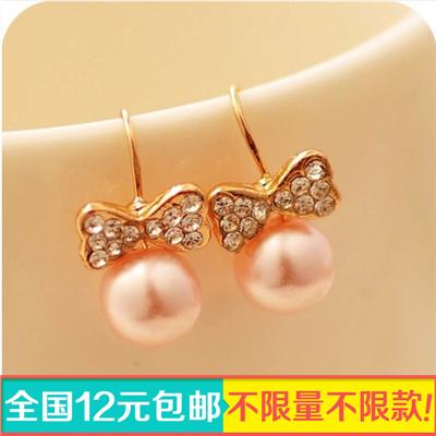 Boucles oreilles 1113936