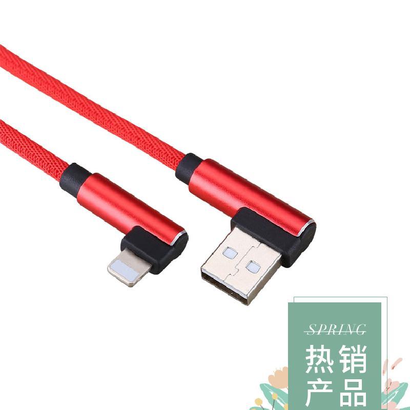 Cable adaptateur pour telephone portable 3382497