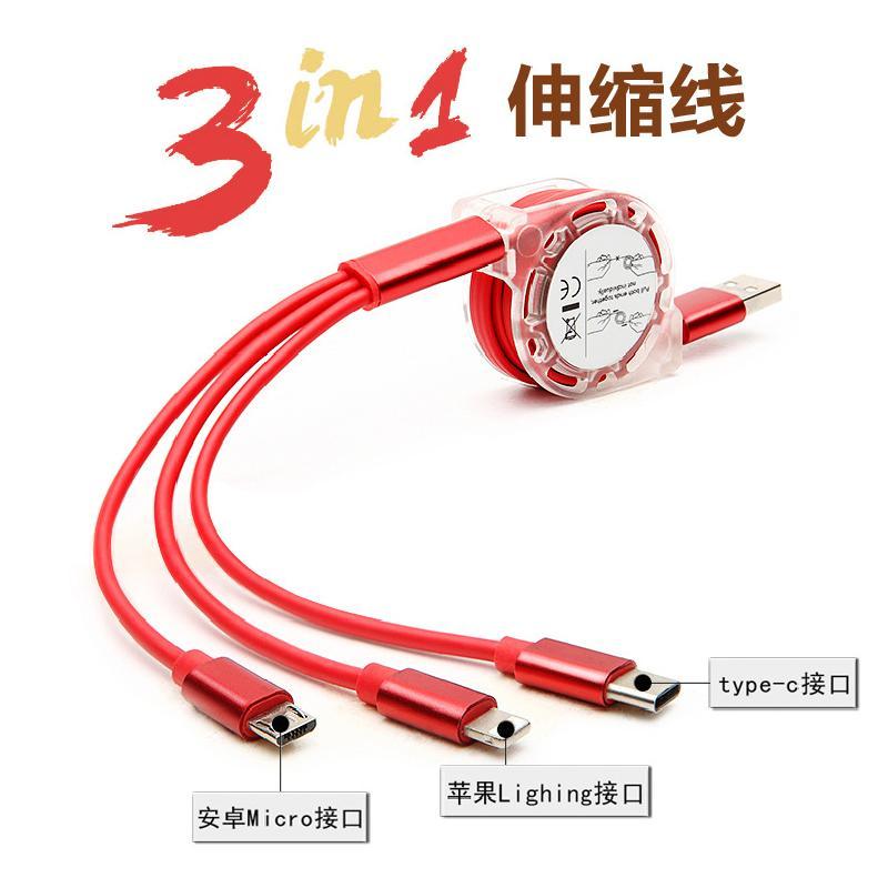 Cable adaptateur pour telephone portable 3382541