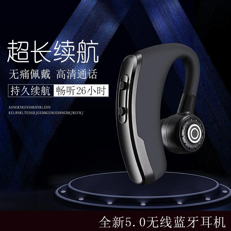 Casque bluetooth COOL fonction appel connexion multipoints - Ref 3378331