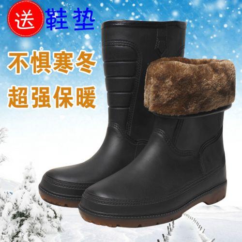 f941579e05271 Chaussures - bottes caoutchouc homme 958969.jpg